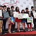 2014 3 10夏米雅記者會與rootote公益活動 (46)