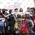 2014 3 10夏米雅記者會與rootote公益活動 (47)