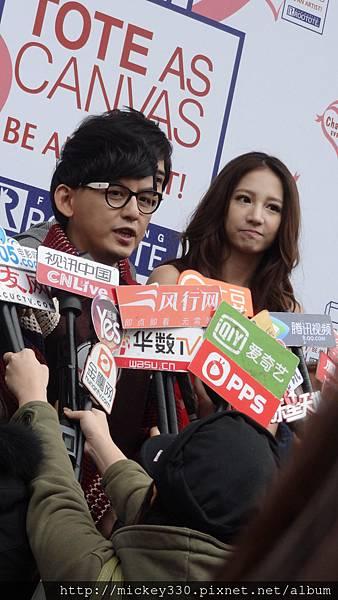 2014 3 10夏米雅記者會與rootote公益活動 (48)