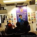 2014 4 2  ART REVOLUTION展前記者會之藝出慈悲義賣預展 (5)