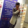 2014 4 2  ART REVOLUTION展前記者會之藝出慈悲義賣預展 (7)