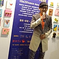 2014 4 2  ART REVOLUTION展前記者會之藝出慈悲義賣預展 (9)