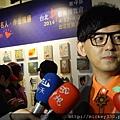 2014 4 2  ART REVOLUTION展前記者會之藝出慈悲義賣預展 (22)