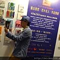 2014 art revolution台北新藝術蔔覽會藝出慈悲預展 (12)