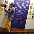 2014 art revolution台北新藝術蔔覽會藝出慈悲預展 (13)
