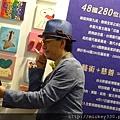 2014 art revolution台北新藝術蔔覽會藝出慈悲預展 (15)