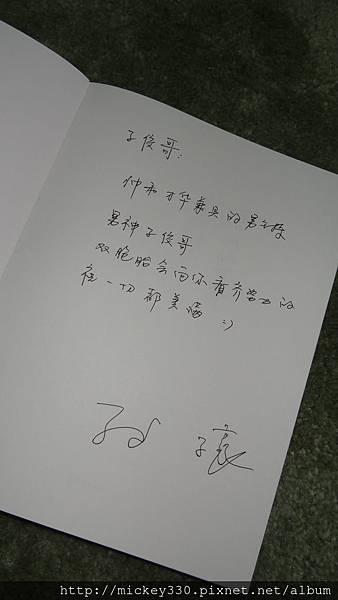 2014 4 (2)