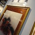 2014 台北新藝術博覽會 (3)