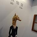 2014 台北新藝術博覽會 (7)