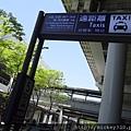 2014 5 17    大阪~心齋橋NIKKO HOTEL往南船場一帶再返NIKKO日航酒店周邊 (1)