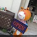 2014 5 17    大阪~心齋橋NIKKO HOTEL往南船場一帶再返NIKKO日航酒店周邊 (22)