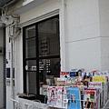 2014 5 17    大阪~心齋橋NIKKO HOTEL往南船場一帶再返NIKKO日航酒店周邊 (31)