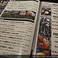 2014 5 17    大阪~心齋橋NIKKO HOTEL往南船場一帶再返NIKKO日航酒店周邊 (34)