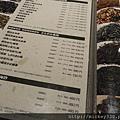 2014 5 17    大阪~心齋橋NIKKO HOTEL往南船場一帶再返NIKKO日航酒店周邊 (36)