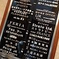 2014 5 17    大阪~心齋橋NIKKO HOTEL往南船場一帶再返NIKKO日航酒店周邊 (52)