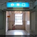 2014 5 17    大阪~心齋橋NIKKO HOTEL往南船場一帶再返NIKKO日航酒店周邊 (65)