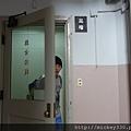 2014 5 17    大阪~心齋橋NIKKO HOTEL往南船場一帶再返NIKKO日航酒店周邊 (68)