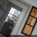 2014 5 17    大阪~心齋橋NIKKO HOTEL往南船場一帶再返NIKKO日航酒店周邊 (73)