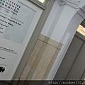 2014 5 17    大阪~心齋橋NIKKO HOTEL往南船場一帶再返NIKKO日航酒店周邊 (76)