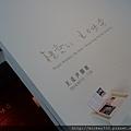 2014 6 5北美館 王亮尹展 (1)