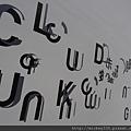 2014 6 5北美館 未明的雲朵聯展 (1)