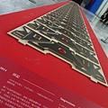 2014 6 5北美館 梅丁衍回顧展 (2)