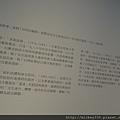 2014 6 5北美館 梅丁衍回顧展 (4)