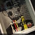 2014 6 5北美館 梅丁衍回顧展 (19)