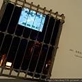 2014 6 5北美館 梅丁衍回顧展 (32)