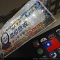 2014 6 5北美館 梅丁衍回顧展 (43)