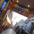 2014 4 14台北松山飛東京羽田再轉國內線到日本松山機場~抵達寶莊HOTELX草間彌生藝術企畫房並逛道莊溫泉街與買愛媛名產  (28)