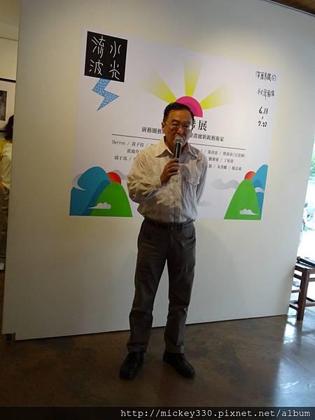 2014 6 14 黎畫廊 x 黃子佼 流水波光聯展開幕 (1)
