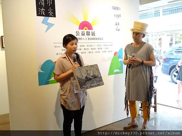 2014 6 14 黎畫廊 x 黃子佼 流水波光聯展開幕 (5)