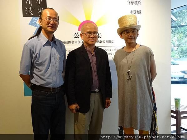 2014 6 14 黎畫廊 x 黃子佼 流水波光聯展開幕 (24)