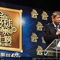 2014 7 28 TVBS 全球中文音樂榜上榜 記者會 (1).JPG