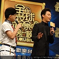 2014 7 28 TVBS 全球中文音樂榜上榜 記者會 (7).JPG