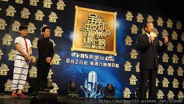 2014 7 28 TVBS 全球中文音樂榜上榜 記者會 (9).JPG