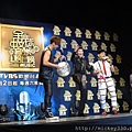 2014 7 28 TVBS 全球中文音樂榜上榜 記者會 (22).JPG
