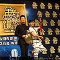 2014 7 28 TVBS 全球中文音樂榜上榜 記者會 (26).JPG