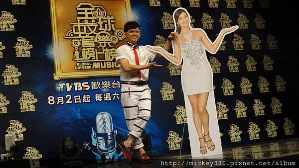 2014 7 28 TVBS 全球中文音樂榜上榜 記者會 (32).JPG