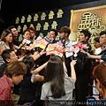 2014 7 28 TVBS 全球中文音樂榜上榜 記者會 (35).JPG