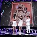 2014 8 2播出 (31)