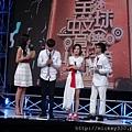 2014 8 16 播出 小鬼 孫盛希 品冠 (5)