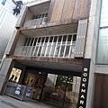 2014 6 13東京 (5)