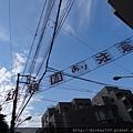 2014 6 13東京 (19)