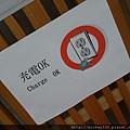 2014 6 13東京 (40)