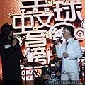 2014  8  24播出 麋先生 (3)