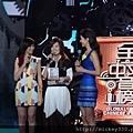 2014 8 23 播出 陳曉東 孫盛希 林凡 (78)