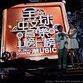 2014 8 30播出~頑童 (1)