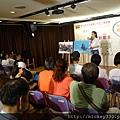 2014 9 5 第15屆保德信青少年志工菁英獎 徵件起跑記者會 (1).JPG